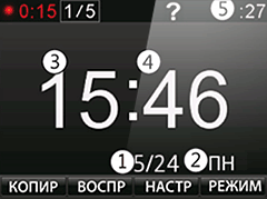 Режим «Часы»