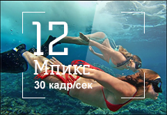 ФОТОСЪЕМКА ПРОИЗВОДИТЕЛЬНЕЙ В 3 РАЗА!