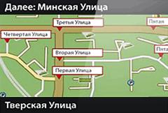 Gps-мониторинг и интерактивная карта