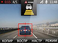 Контроль дистанции до впереди идущего автомобиля – FCWS