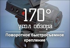Широкоугольный объектив 170°. Уникальное крепление без проводов