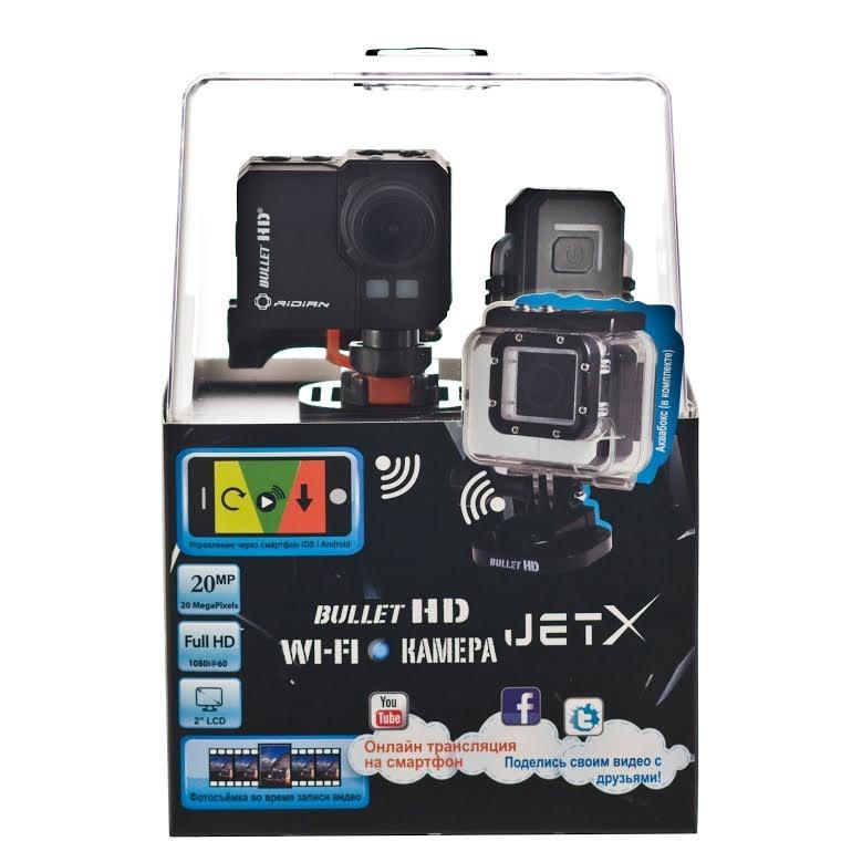 HD Jet X