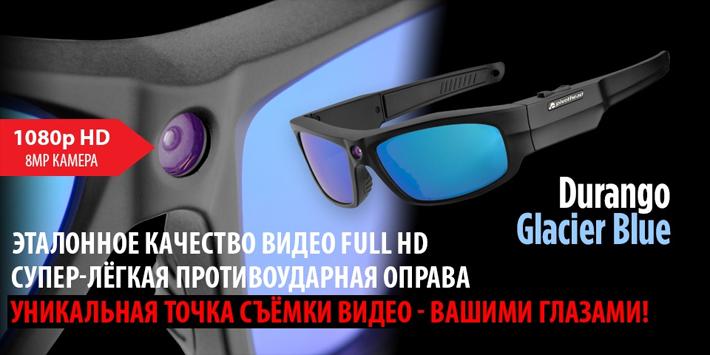 магазин pivothead в Украине