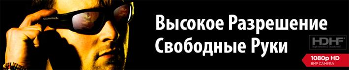 pivothead in ukraine